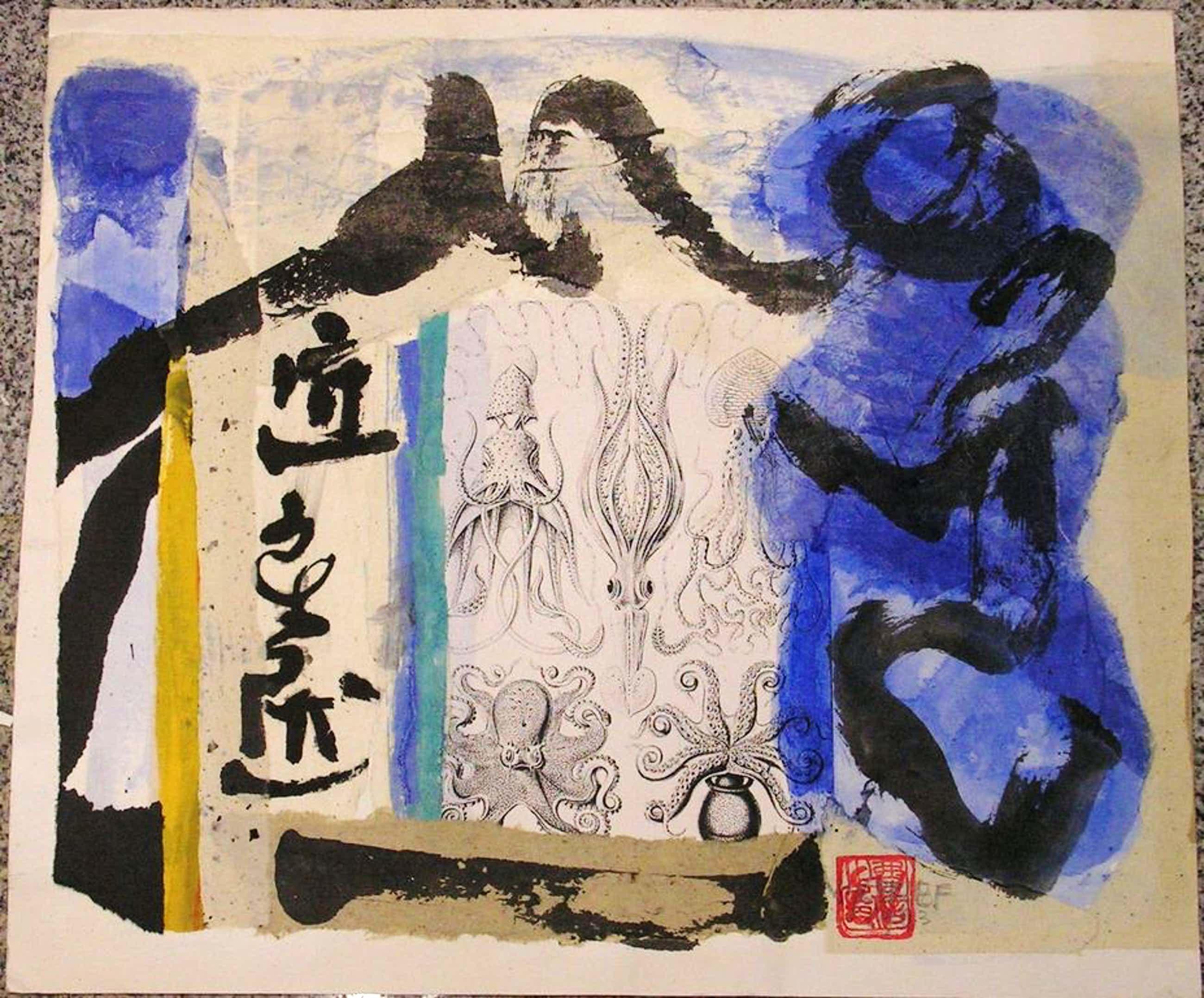 ERNST VIJLBRIEF (1934-2010)   -  gemengde techniek  -  Collage ZT kopen? Bied vanaf 75!