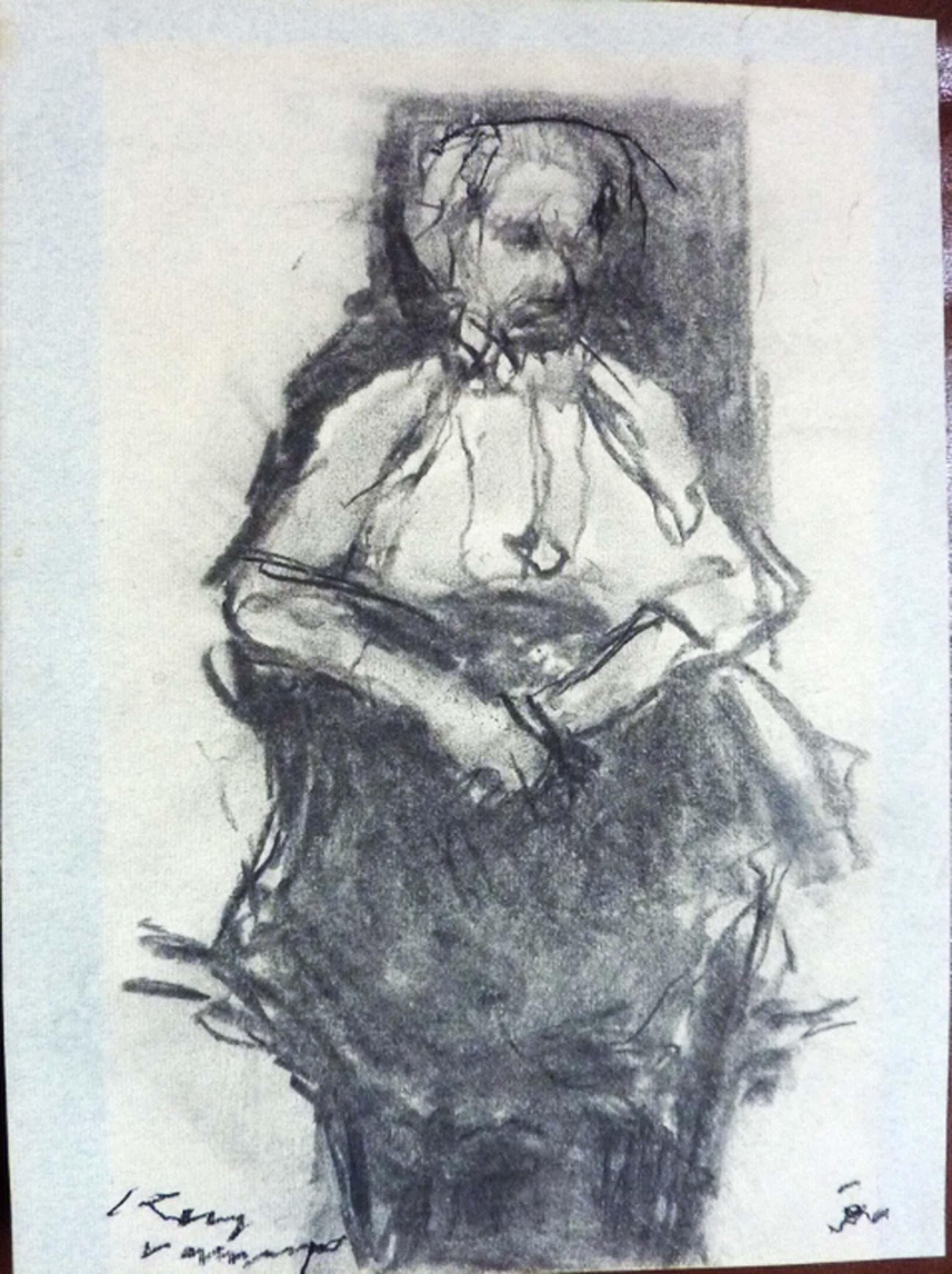 KEES VERWEY tekening Charlotte van Pallandt 1990 kopen? Bied vanaf 95!