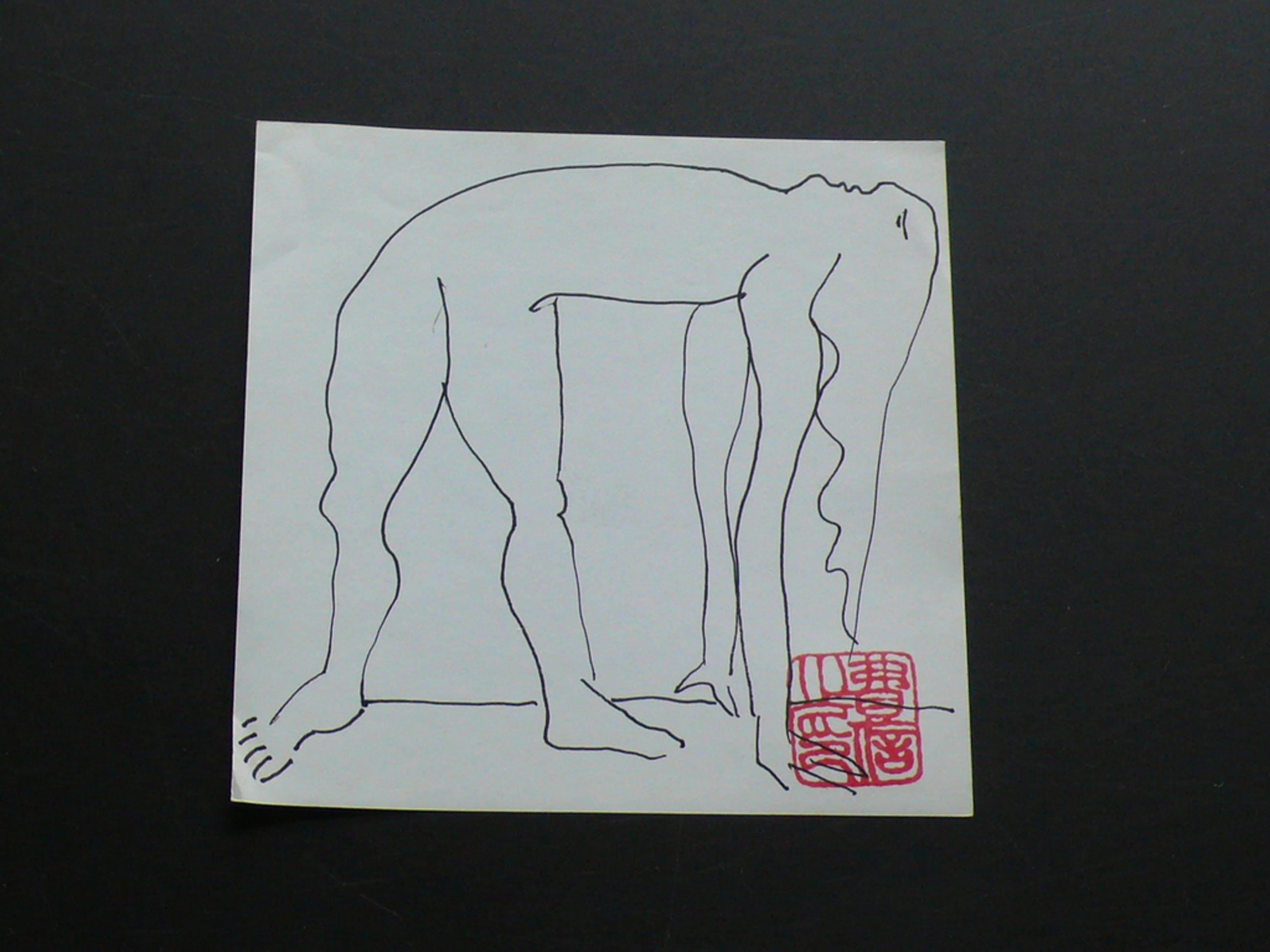 20 tekeningentjes Ernst Vijlbrief (1934-2010) kopen? Bied vanaf 40!