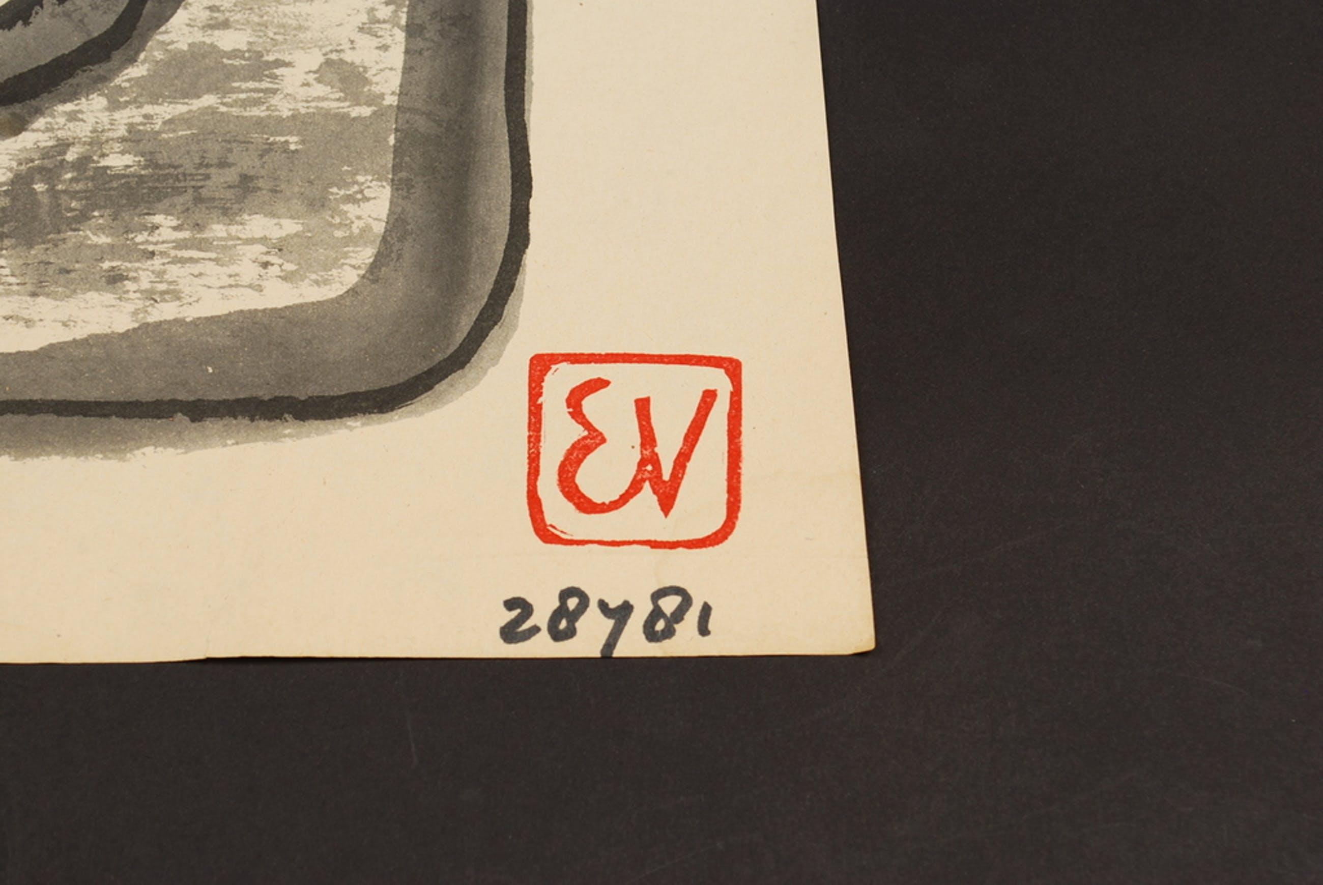 ERNST VIJLBRIEF (1934-2010) portret inkt op papier kopen? Bied vanaf 1!