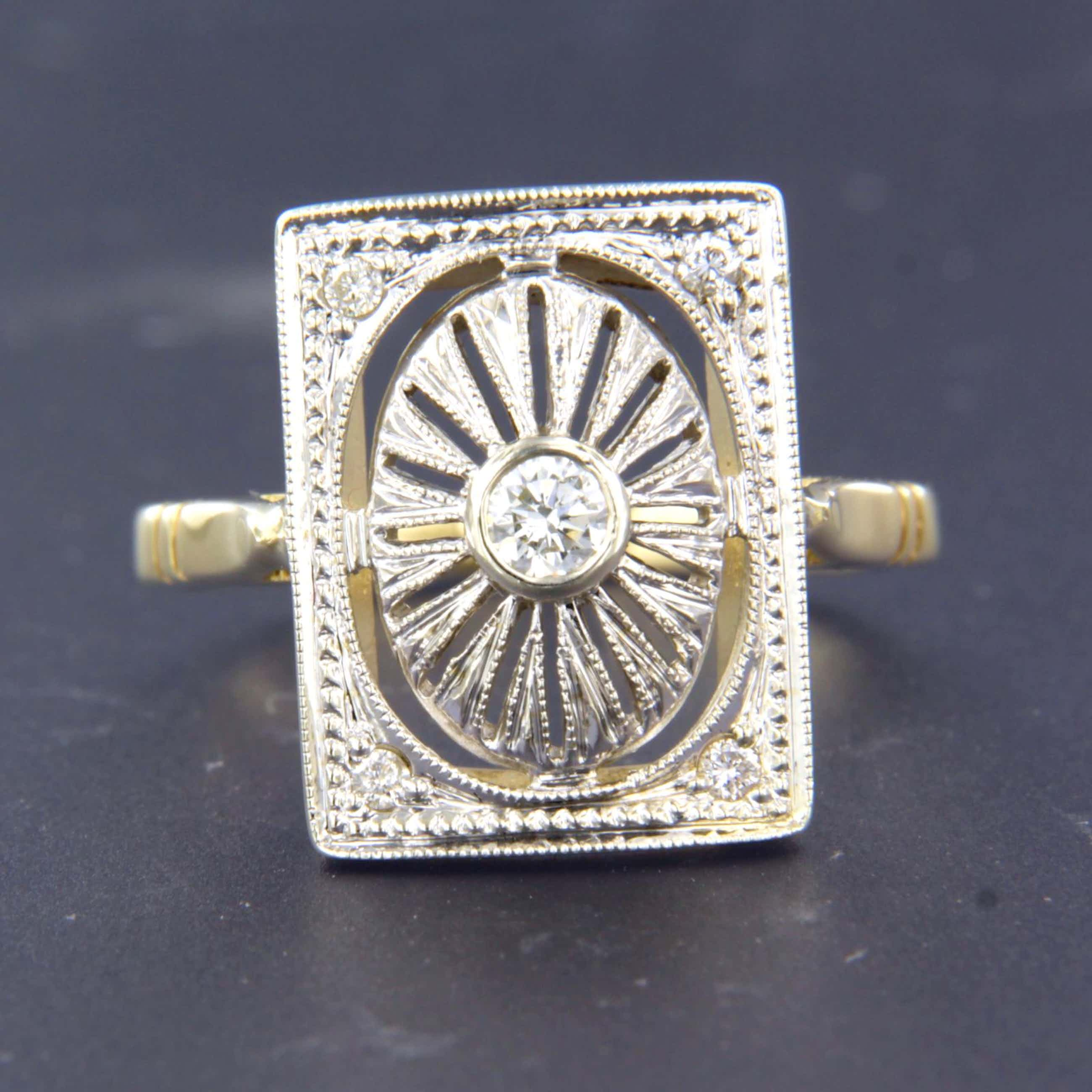 14K Goud - wit en geel goud ring met diamant - ringmaat 17.5 (55) kopen? Bied vanaf 225!