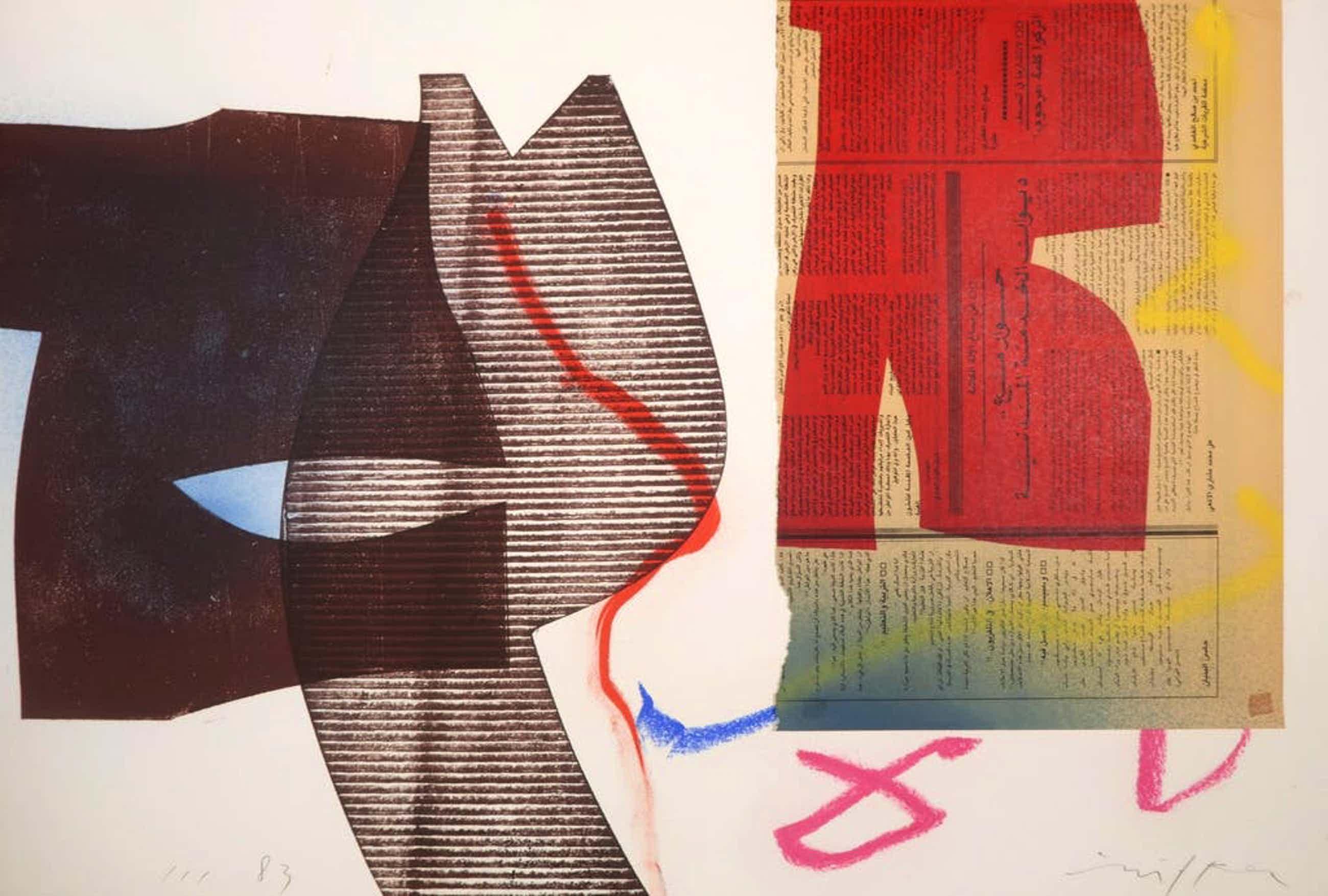 Willem Snitker - Willem Snitker: Gemengde techniek, Abstracte compositie kopen? Bied vanaf 55!