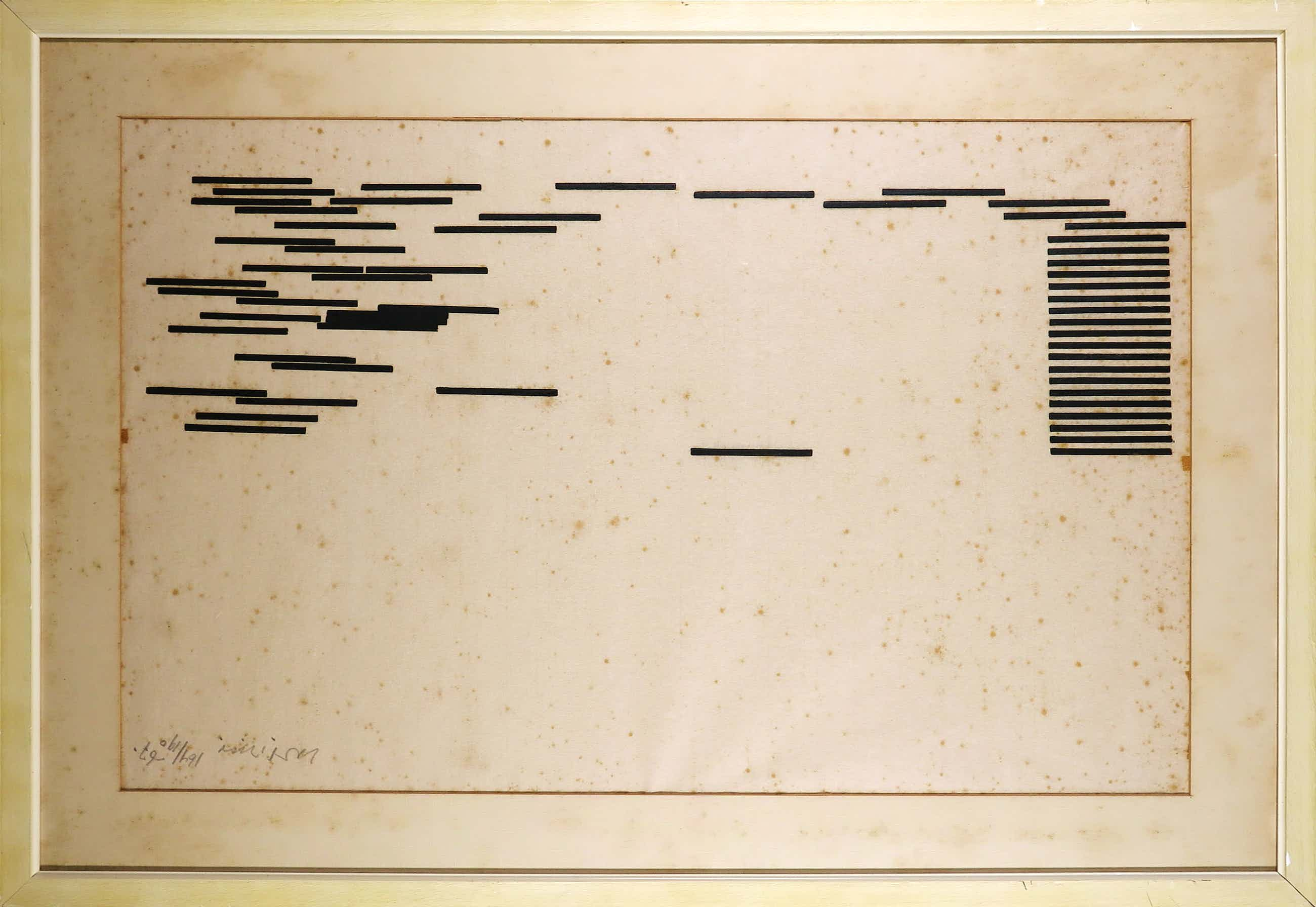 Carel Visser - Houtsnede op Japans papier, Geometrisch abstract - Ingelijst kopen? Bied vanaf 80!