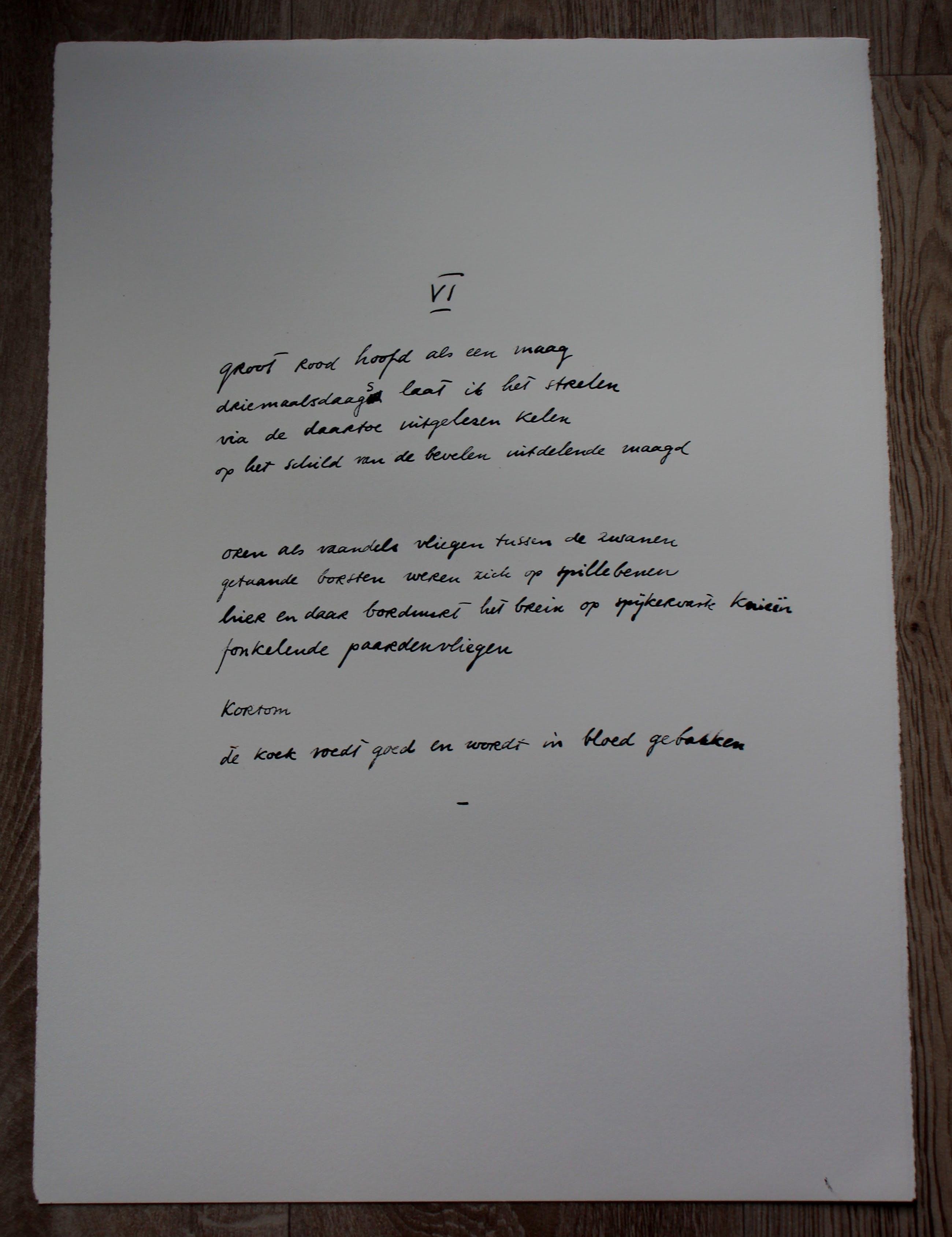 Lucebert - Litho met gedicht - 1969 kopen? Bied vanaf 225!
