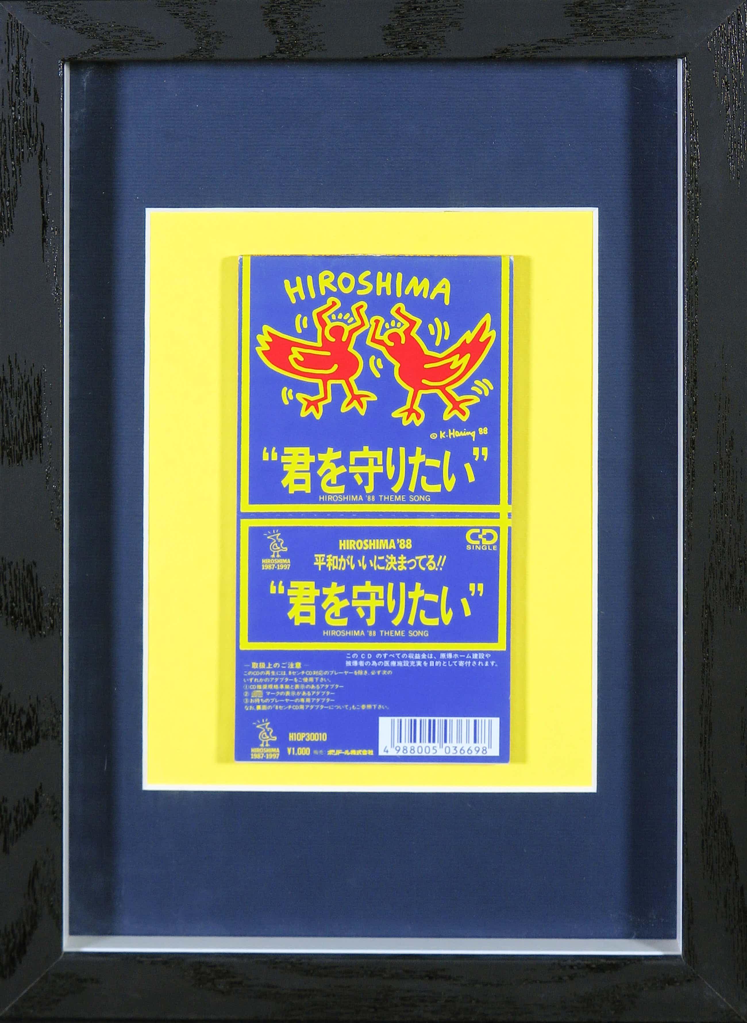 Keith Haring - CD Single - Peace Birds '88 All Stars – 君を守りたい kopen? Bied vanaf 46!