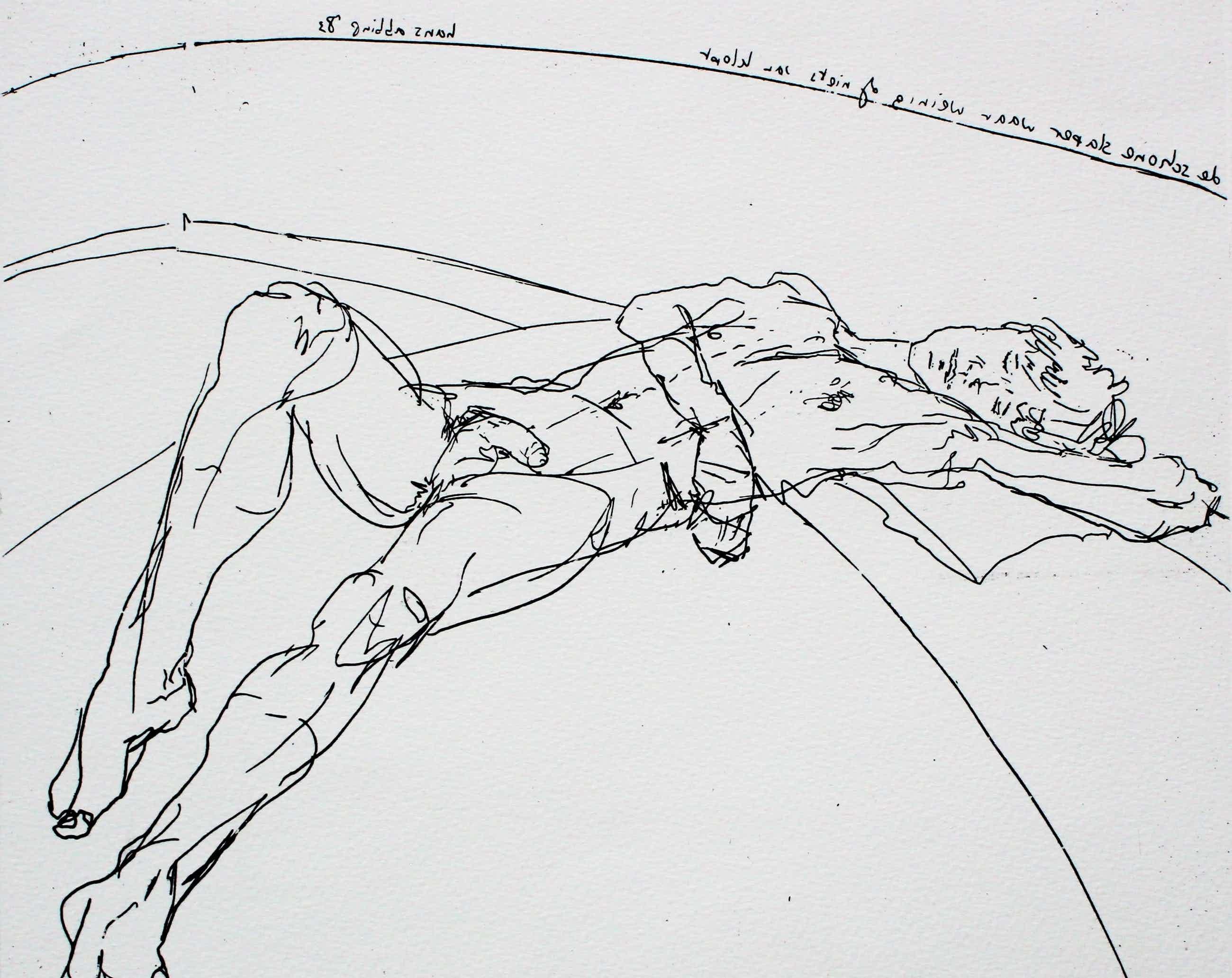 Hans Abbing - Ets: Liggend naakt - 1983 kopen? Bied vanaf 80!