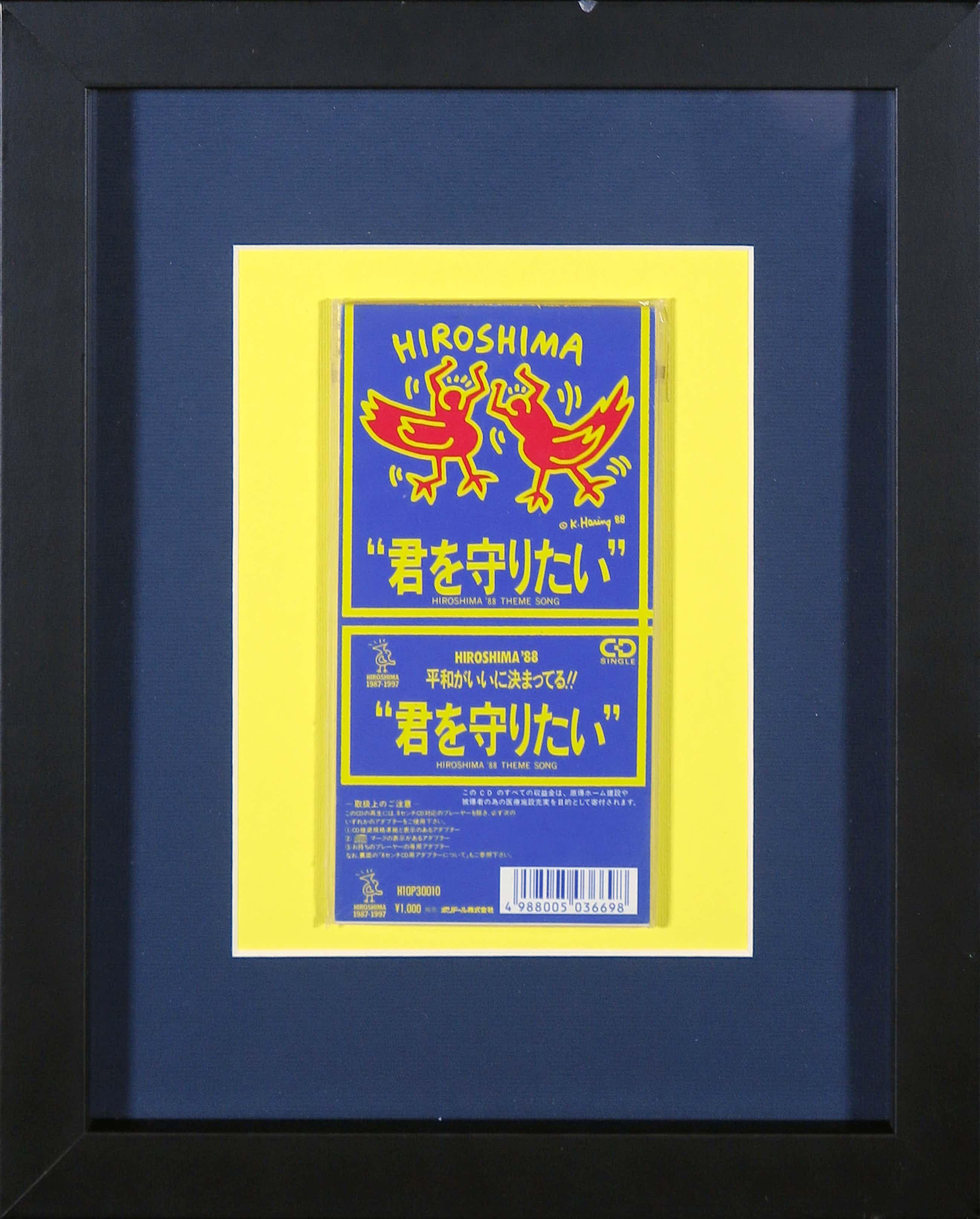 Keith Haring - CD Single - Peace Birds '88 All Stars – 君を守りたい kopen? Bied vanaf 70!