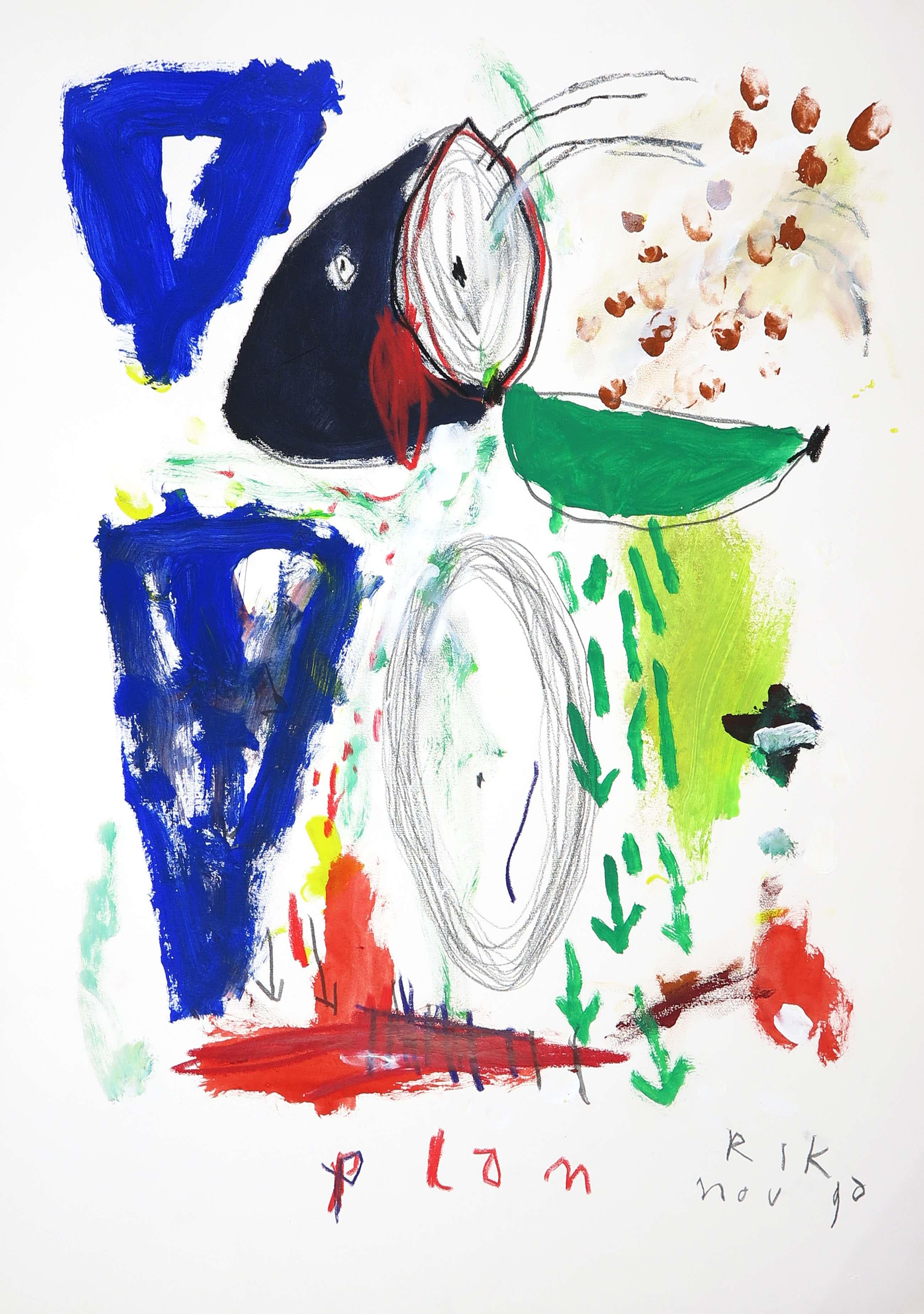 Rik van Iersel - Gemengde techniek op papier, Abstracte compositie kopen? Bied vanaf 96!
