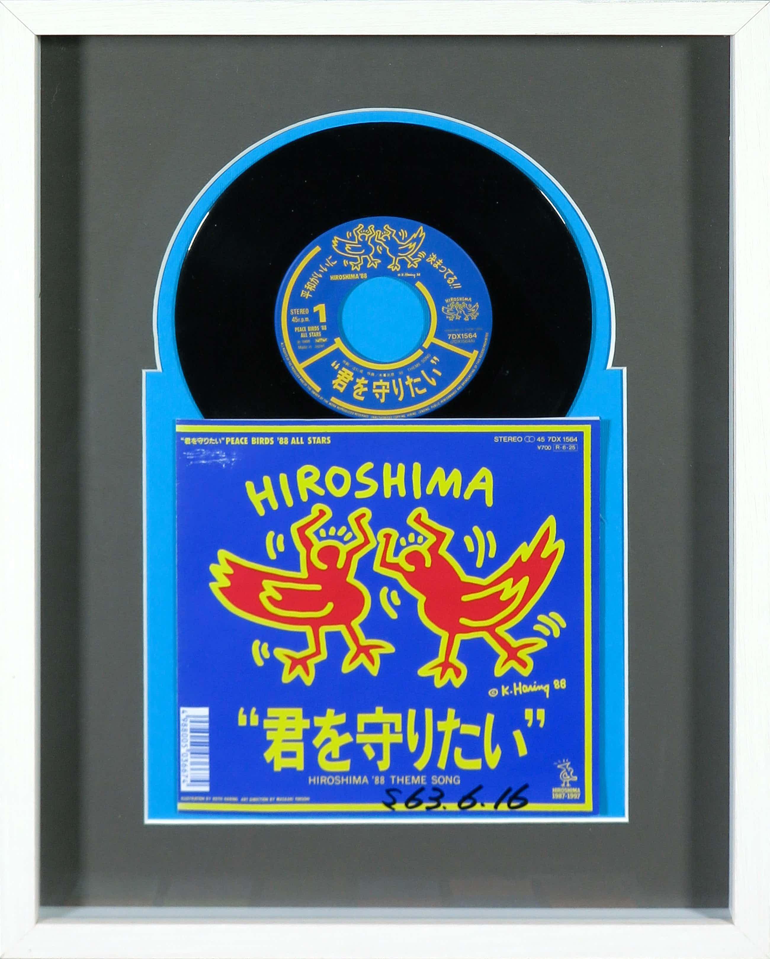 Keith Haring - Japanse uitgave Peace Birds '88 All Stars kopen? Bied vanaf 97!
