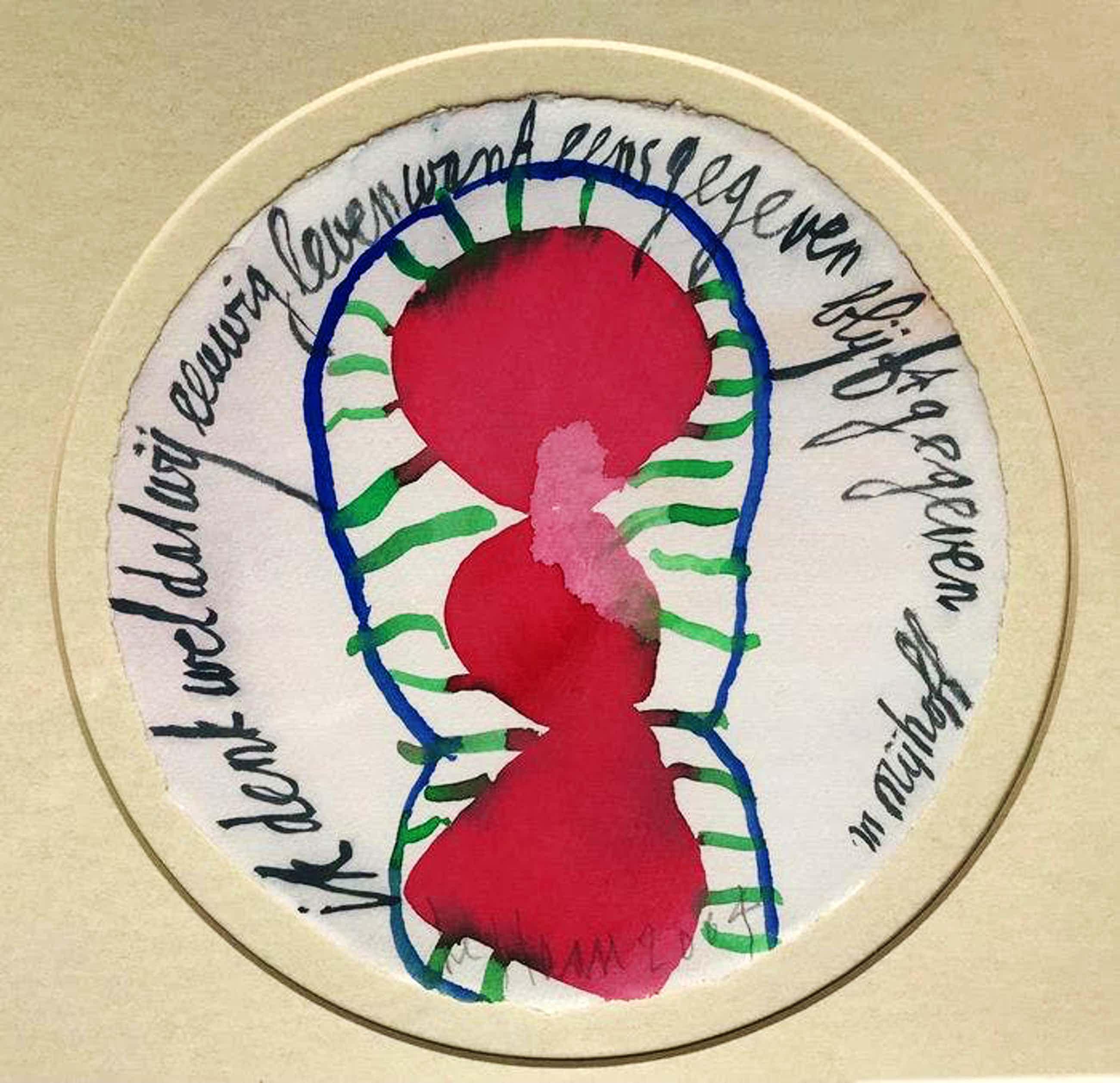 Jurjen de Haan - - Aquarel met citaat Nijhoff - abstract - 2004 - ronde lijst kopen? Bied vanaf 90!