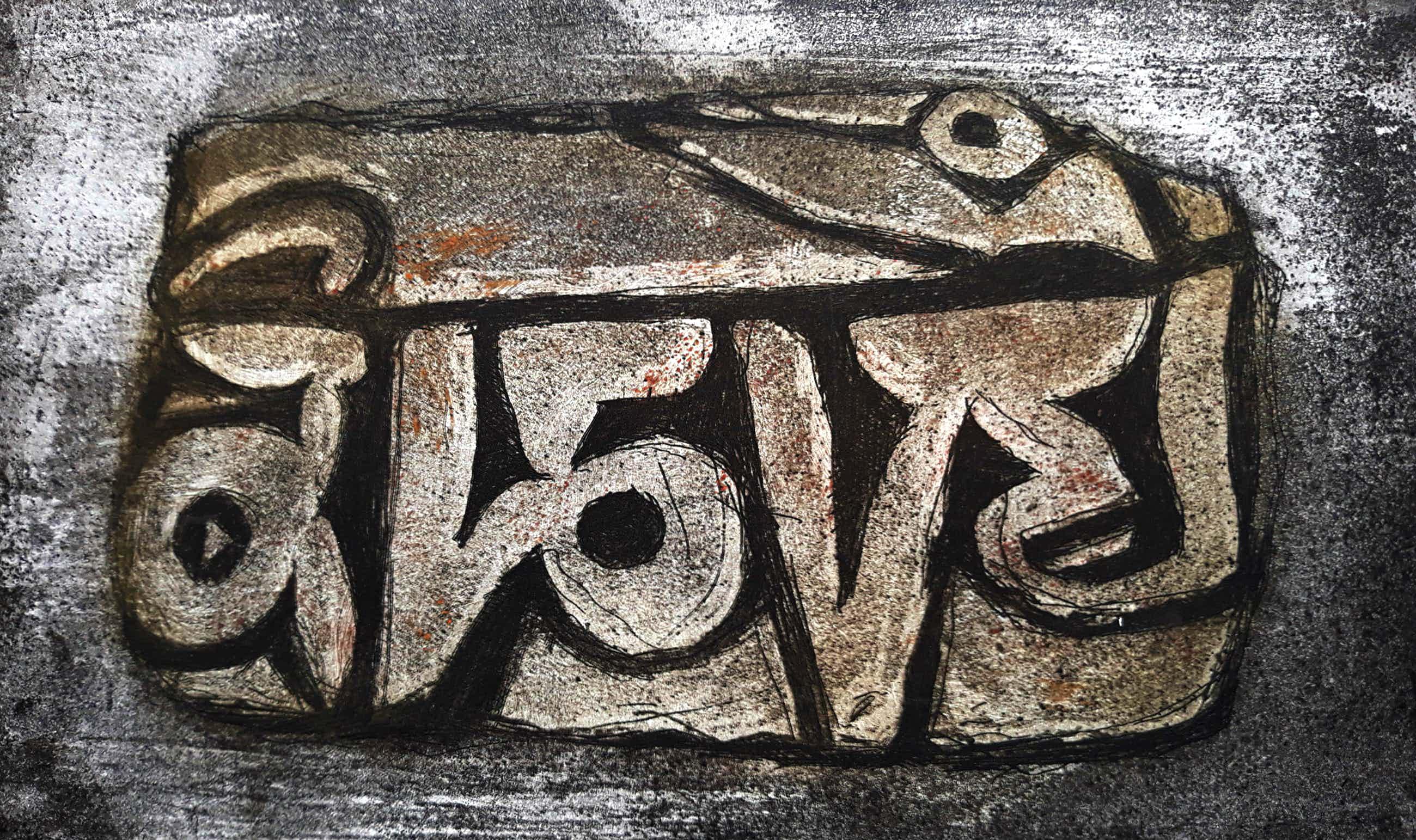 Jasper Krabbe - Graffiti, ets kopen? Bied vanaf 75!